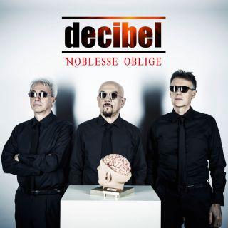 Decibel - Gli anni del silenzio (Radio Date: 21-04-2017)