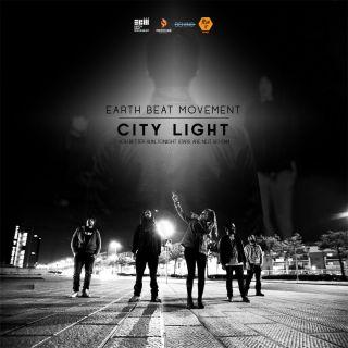 Earth Beat Movement - City Light (Radio Date: 17-02-2017)