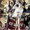EX WAVE - Glenn Gould Is Alive