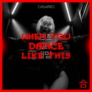 Galwaro - When You Dance Like This (Radio Date: 26-02-2021)