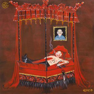 Gemitaiz - Mama (feat. Nitro) (Radio Date: 16-11-2020)