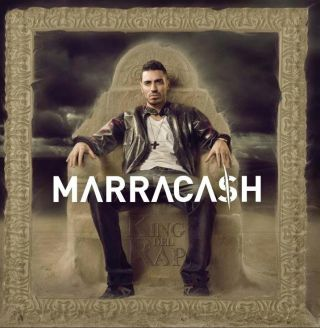 Marracash - Giusto un giro (feat. Emis Killa) (Radio Date: 22-06-2012)