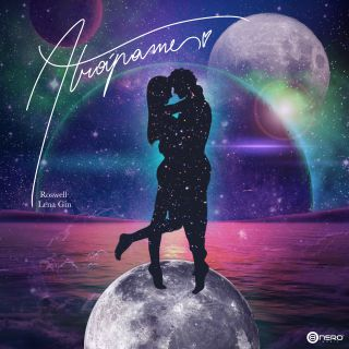 Roswell & Lena Gin - ATRÁPAME (Radio Date: 04-06-2021)