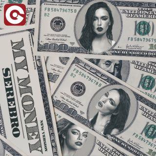 Serebro - My Money (Radio Date: 13-01-2017)
